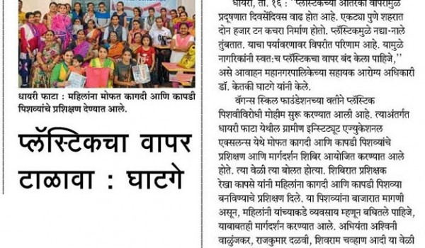 Dhayri-news